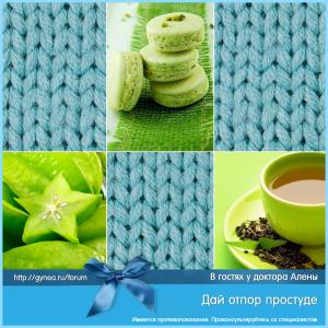 prostuda_viferon_19_08102015