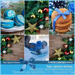 ramka_viferon7_12122016_10